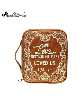 DC023-OT BR  Scripture Bible Verse Collection Bible Cover