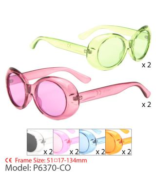 P6370-CO Fashion Sunglasses by Case